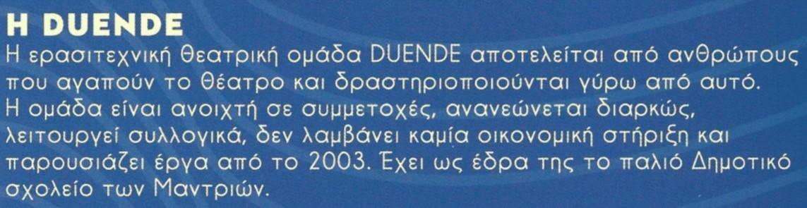 Η ΜΟΝΑΞΙΑ ΦΕΡΝΕΙ ΠΑΡΑΞΕΝΕΣ ΙΔΕΕΣ